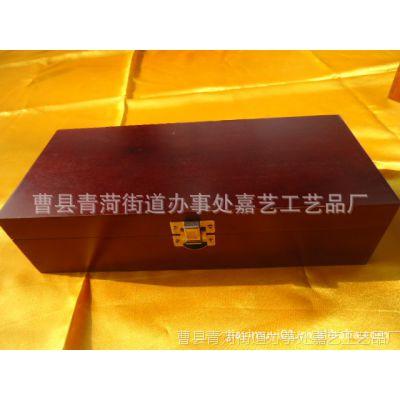 【低价加工销售】木质首饰盒 木盒酒盒 木制工艺品包装盒