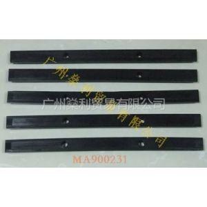 供应MA900231 SMI包装机 分瓶链条 滚子链 导轨