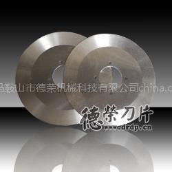供应供应圆刀片 平圆刀 纸管刀 包装行业用圆刀片 圆形刀片