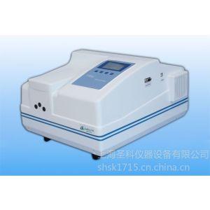 供应F96Pro荧光分光光度计