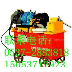 供应滚丝机 HSG-40型钢筋直螺纹滚丝机