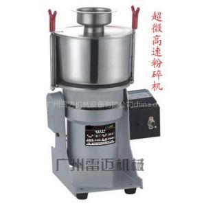 供应不锈钢超微粉碎机,气流式细粉粉碎机,多功用粉碎机