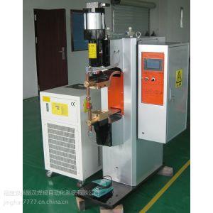 供应中频电阻焊/H型焊机、T型电阻焊、