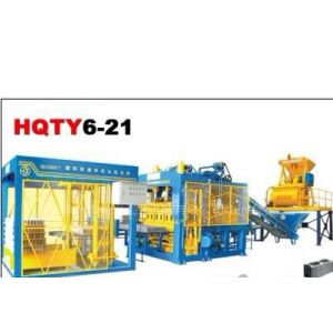 供应HQTY6-21型砌块成型机