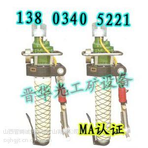 供应供应锚杆钻机-沈阳大连鞍山销售气动锚杆钻机 液压钻机