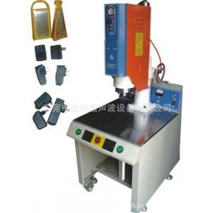 供应厂家直销 标准型台式超声波,黄江超声波,超声波厂家,塑胶焊接机