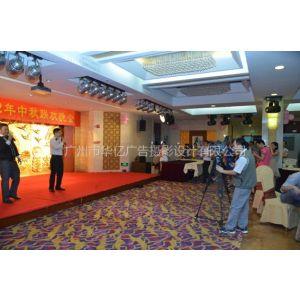 供应广州会议摄影、广州会议录像、广州摄影摄像,广州视频制作!