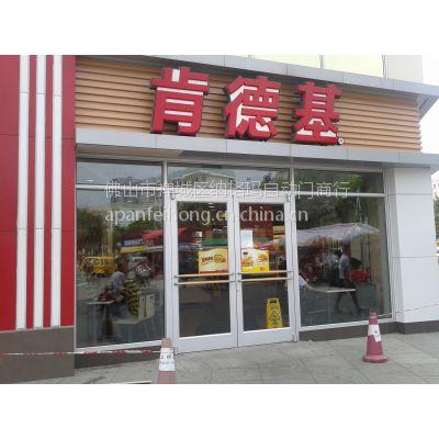 广州肯德基门,广州肯德基餐厅门生产厂家