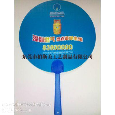 重庆广告扇厂家,重庆定做广告扇价格