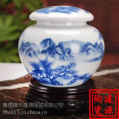 供应陶瓷茶叶罐生产厂,陶瓷罐生产厂家,景德镇陶瓷罐厂家