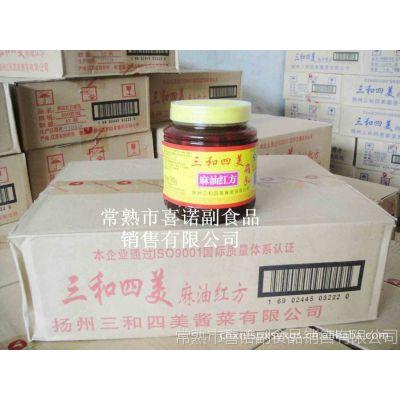 供应【三和四美】扬州红方 腐乳  中华老字号