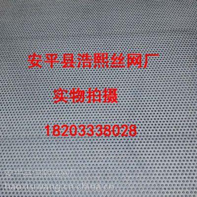 供应八字冲孔网铁板冲孔网冲孔板网