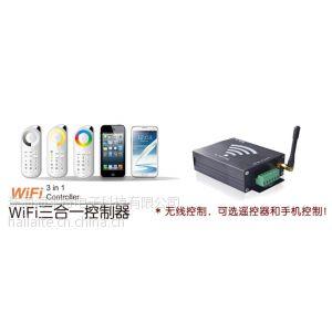 供应海莱特WIFI三合一控制器HL-WIFI-808