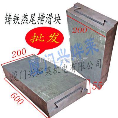 供应浙江有杆拖板,200*600无杆拖板,燕尾槽托板,立式拖板供应