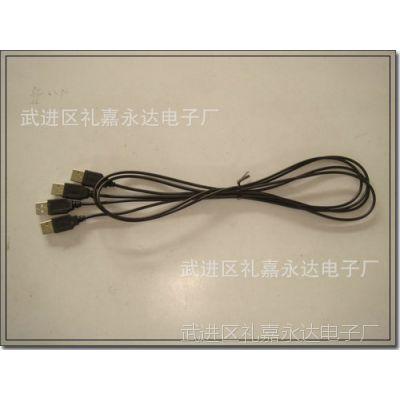 礼嘉永达电子热销PVC护套usb手机数据线 usb数据线1.5米