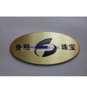 供应精品标牌 不锈钢标牌 不锈钢腐蚀标牌