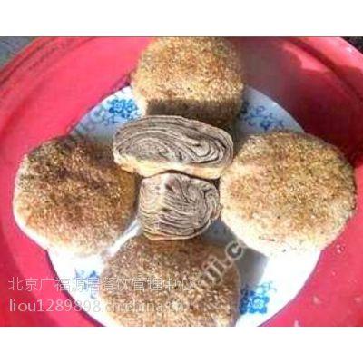 北京五香油酥饼技术培训 五香烧饼技术培训 香酥烧饼怪味儿烧饼培训