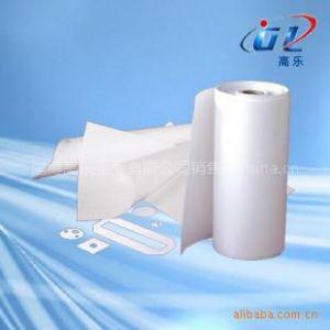 供应燃气梭式窑     专用含锆型陶瓷纤维纸