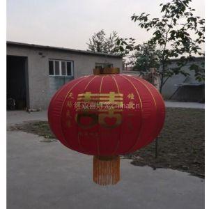 结婚灯笼 供应定制广告灯笼,日韩灯笼,舞蹈灯笼。节日灯笼,大红灯笼
