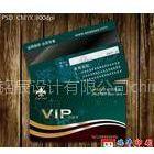 供应PVC会员卡,选房卡制作,专业会员卡定制