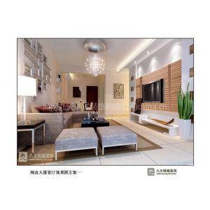 供应海口家居装修,室内装潢,别墅设计,海南九天瑞城装饰!