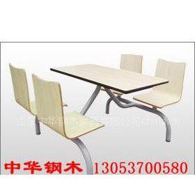供应贵州市肯德基餐桌椅贵州食堂餐桌椅贵州学生餐桌椅