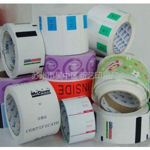 供应不干胶 可移不干胶 打印不干胶 热敏不干胶 彩色不干胶 PVC PEC不干 胶的印刷