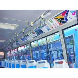 供应户外广告传媒发布高速高炮大牌公交车身地铁LED发布