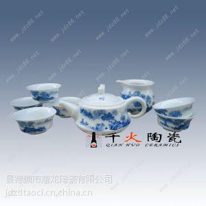 供应景德镇茶具 送客户手绘茶具礼品