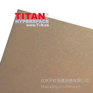 供应玩具用钛板,钛合金板 TA18