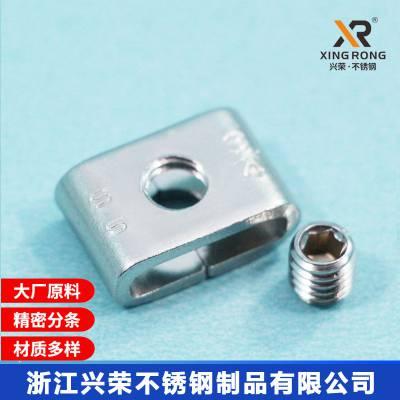 供应兴荣可拆卸重复使用螺丝型不锈钢扎扣 设备箱安装螺丝型扎扣 不锈钢扎扣