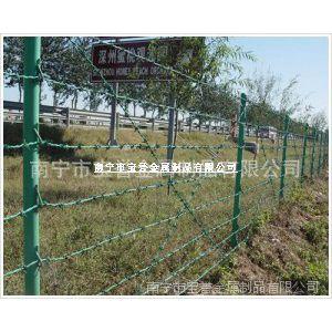 供应北海护栏网,优质护栏网由南宁市宝誉护栏网厂生产