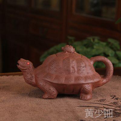 批发宜兴原矿紫砂壶清水泥大品茶壶 长寿龟壶280ml 造型独特