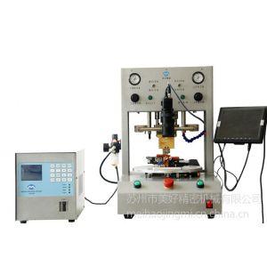 供应LED自动焊线机 智能控制系统