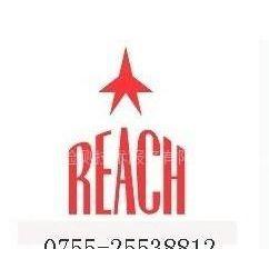 供应深圳SGS检测中心/双酚A SGS认证,SGS报告REACH测试