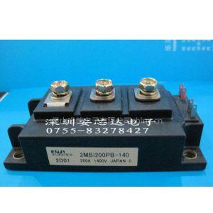 供应原装1DI30MA-050 6MBP150TEA060