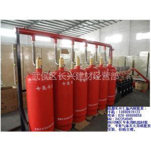供应成都柜式七氟丙烷灭火装置价格,成都七氟丙烷灭火装置厂家批发报价。