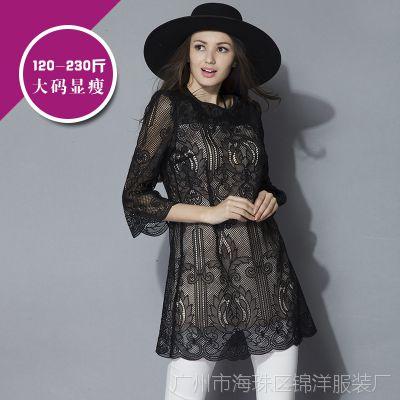 2015春季女装新款 欧美宽松大码胖mm蕾丝刺绣九分袖A字连衣裙
