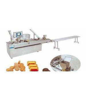 供应HR-V5 型(2+1)单排双色果酱夹心机