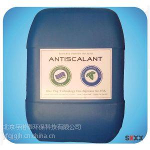 供应反渗透膜反渗透设备阻垢剂|阻垢剂
