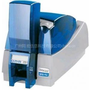 供应广州批发SP30证卡机,SP30PLUS证卡打印机