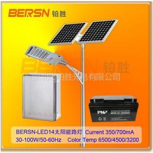 供应低价供应优质阴雨连续3-5天太阳能LED路灯,太阳能路灯价格