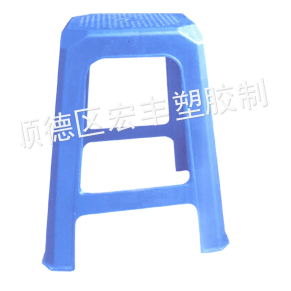 供应塑料凳子 防滑高凳 大方凳 餐桌椅