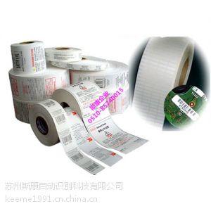供应无锡国产不干胶合成热敏纸 进口不干胶合成热敏纸