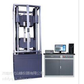 供应WAW-600D微机控制电液伺服液压万能试验机生产制造厂