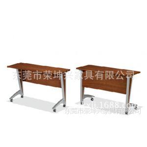 供应全国畅销正品折叠培训桌 折叠课桌椅 可翻叠折叠办公桌厂家定制