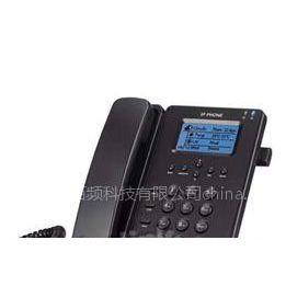 供应免费打国内国际长途网络电话
