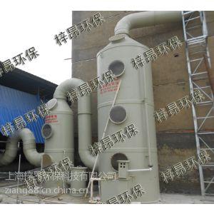 供应浙江余姚东阳湖州喷漆厂废气净化设备