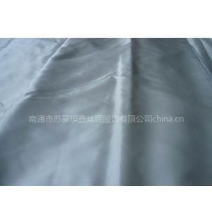 供应供应真丝电力纺,8MM, 140CM