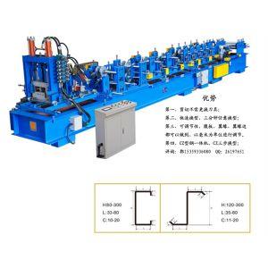 供应自动换模C型钢机  全自动C型钢机  C型钢成型设备